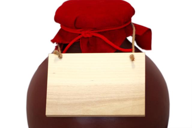 龍壺10升甕カメ(縄なし)帽子、蓋&木札付き、上部アップ