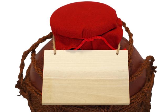 龍壺3升甕カメ(縄あり)帽子、蓋&木札付きアップ