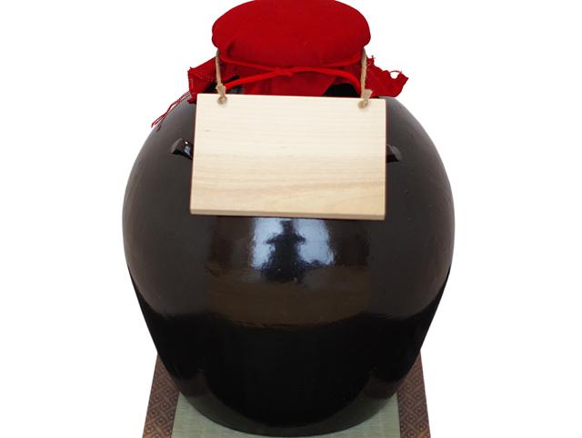 耳壺5升甕カメ、黒壺、帽子、蓋&木札付き、正面、全体、畳台のせ