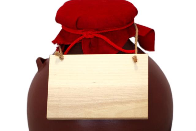 耳壺3升甕カメ(縄なし)サーバー、帽子、蓋&木札付きアップ