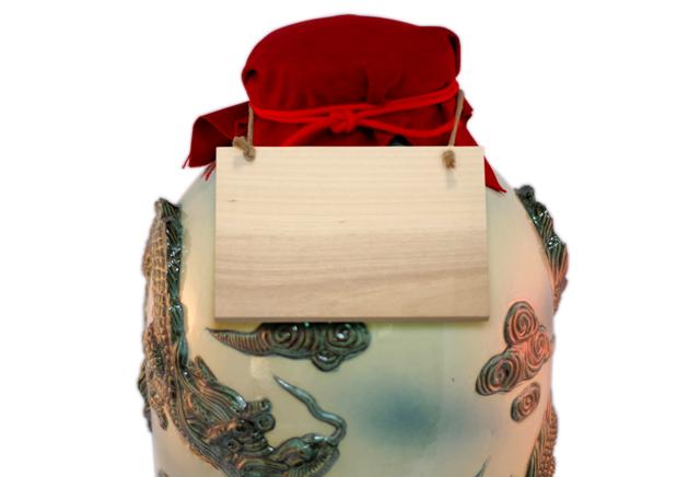 高級昇り龍、5升壺サーバー、青、帽子、蓋&木札付き、上部アップ